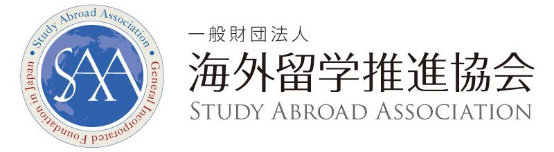 海外留学推進協会