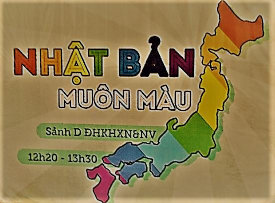 ベトナムにおける日本語教育事情